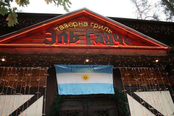 В Киеве состоялся День аргентинского Гаучо