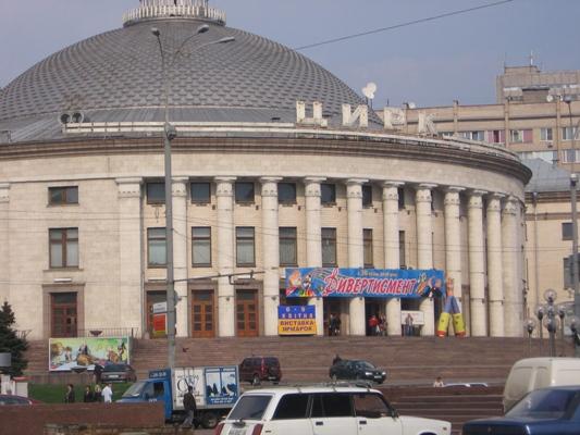 В цирке Киева стартовала новая программа