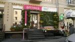 Киевские аптеки стали живыми