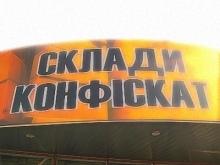 """В Киеве появились """"обувные бабушки"""""""