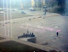Киевские студенты послали Табачника на три буквы