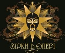 Премьера шоу «Звезды в опере» на «1+1» состоится 9 января