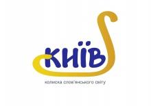 Киевлянам предлагают за гривну выбрать лого столицы