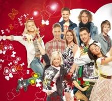 В Откябрьском дворце пройдет концерт для влюбленных