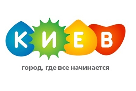 У Киева новый туристический логотип