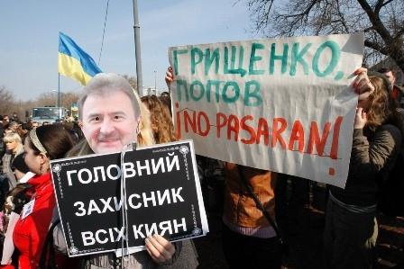Попова просят защищать Пейзажку не лопатой, а делом