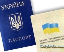 Оформить паспорт в Деснянском районе можно будет по месту регистрации