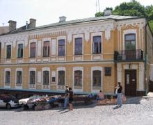 В Киеве хотят уничтожить дом-музей Булгакова?