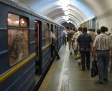 Киевскому метро нужно помочь деньгами - глава КГГА