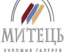 В Киеве 5 дней будут проходить творческие вечера