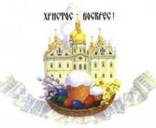 Киевлян приглашают на Крещатик отпраздновать Пасху