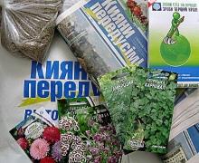 Для участия в субботнике киевлянам дали семена укропа