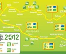 Клуб автотуристов отправится инспектировать дороги Евро-2012