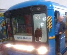 В киевском метро произошло самоубийство
