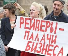 """Рейдеры попытались захватить интернет-издание """"Український Тиждень"""""""