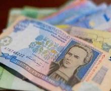 Средняя зарплата киевлян в марте составила 4 577 гривен