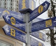 В киевском метро появится 751 информационный указатель Евро-2012