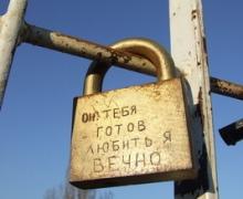 С Моста влюбленных в Киеве прыгнул 17-летний юноша