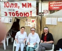Депутаты Киевсовета просят Тимошенко не делать Януковичу подарок
