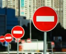 В Киеве ограничено движение в сторону Южного моста