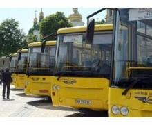 Донецк и Донецк реорганизуют движение столичного общественного транспорта