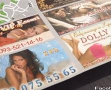 """В аэропорту """"Борисполь"""" людям предлагают массаж и секс"""