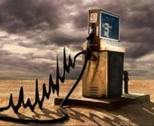 """На заправках Киева вместо бензина заливали """"химию"""""""