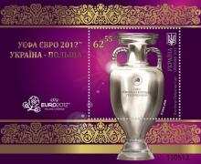 """В Киеве представили почтовую марку """"УЕФА Евро-2012"""""""