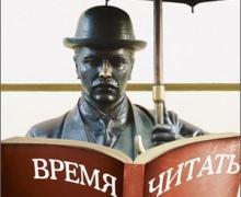 В Украинском доме Киева пройдет книжная выставка-ярмарка