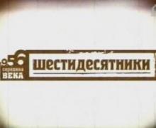 Киевлян попросили принести личные вещи для создания нового Музея
