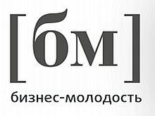В Киеве состоялся крупнейший бесплатный мастер-класс для бизнеса
