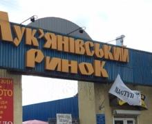 Кличко возмущен очередным захватом Лукьяновского рынка