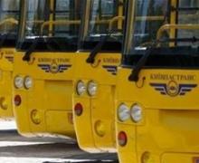 По Киеву будет ездить интеллектуальный транспорт