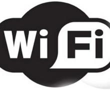 По всему Киеву будут бесплатные точки доступа Wi-Fi