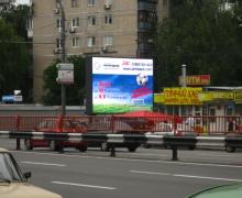 Киевские водители жалуются на видеорекламу
