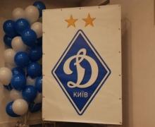 """В июле можно будет вспомнить, как """"Динамо"""" играло в сезоне 2011/12"""