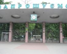 В Киевском зоопарке состоялись благотворительные мероприятия