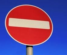 Движение по ул.Крещатик будет закрыто на время монтажа фан-зоны