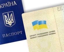 Во время Евро-2012 киевляне будут ходить с паспортами и справками из ЖЭКов