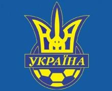 """В составе сборной Украины на Евро-2012 сыграют 9 """"динамовцев"""""""
