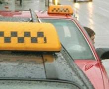 В Киеве обсудят вопросы реформирования рынка такси