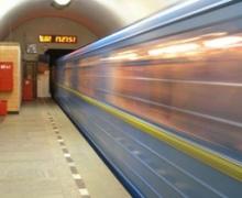 Киевлян лишат право выхода и входа в метро