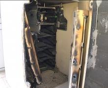 """На Киевщине ограбили банкомат """"УкрСиббанка"""""""
