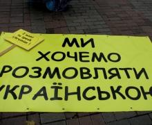 ГАИ не пускают в Киев автобусы с людьми, едущих защищать украинский язык