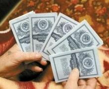 Первые 80 тыс. вкладчиков бывшего Сбербанка СССР получили 1000 грн.