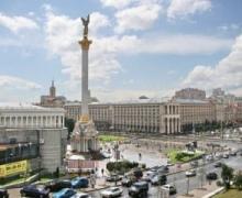 Бесплатный пропуск на въезд в центр Киева можно получить в ГУ транспорта и связи