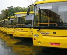В дни матчей Евро-2012 в Киеве автобусы поменяют маршруты