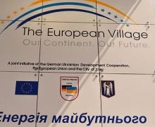 """В Европейском городке открылась """"Энергия будущего"""""""