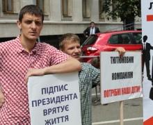 Активисты потребовали от Президента подписать закон о запрете курения