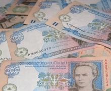 916 жителей Киева считают себя миллионерами